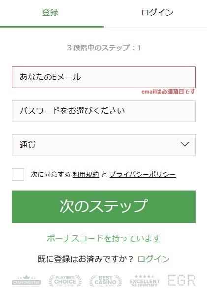 bitstarzでの登録