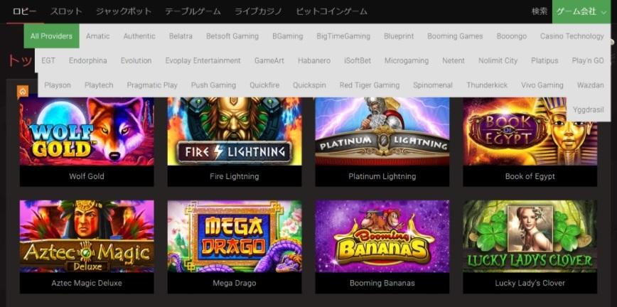 bitstarzのカジノゲーム