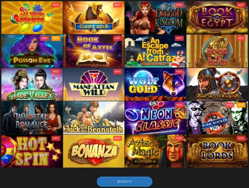 goldenstarのカジノゲーム