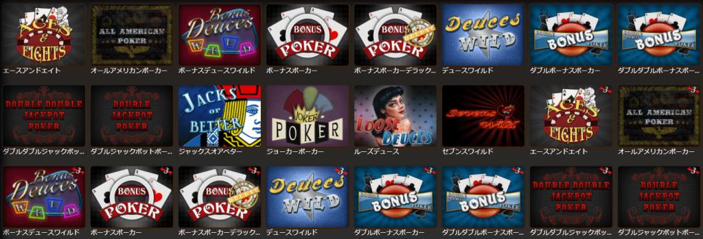 casinomaxのビデオポーカーゲーム
