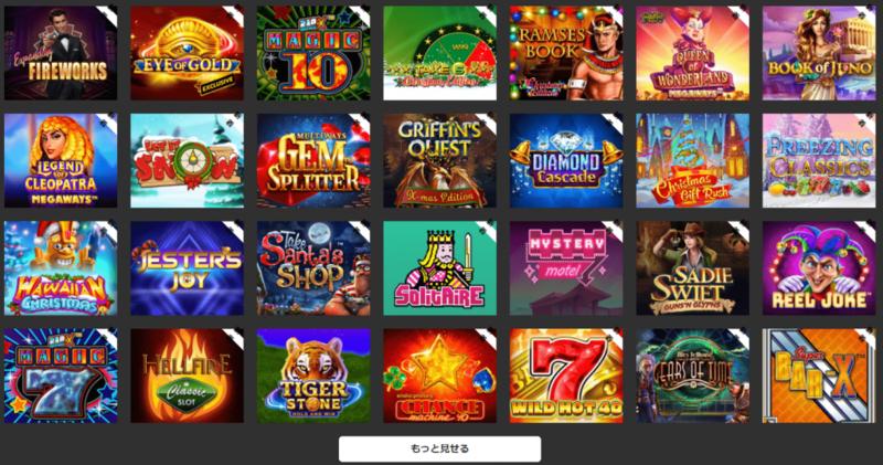spinmadnessのカジノゲーム
