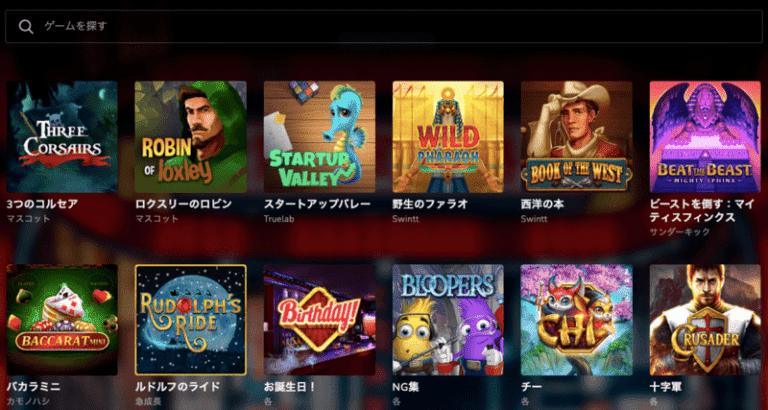 oshi casino ゲーム