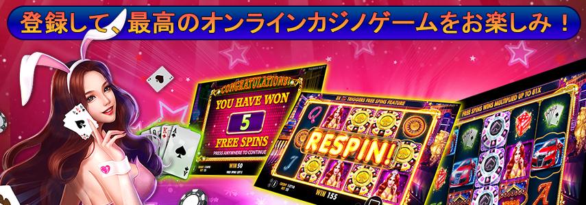 casinoonlines banner 1