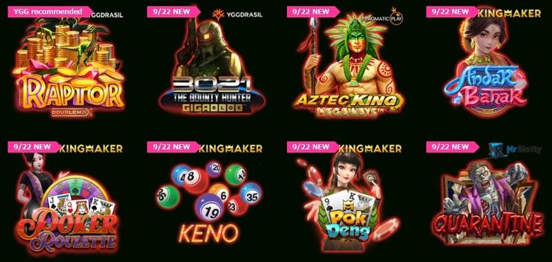カジノジャンボリー ゲーム